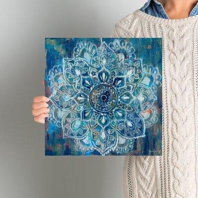 Mandala II Painting Print on Wrapped Canvas Size: 12