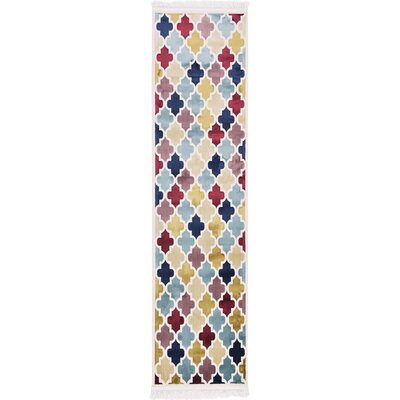 Moore Area Rug Rug Size: Runner 27 x 10