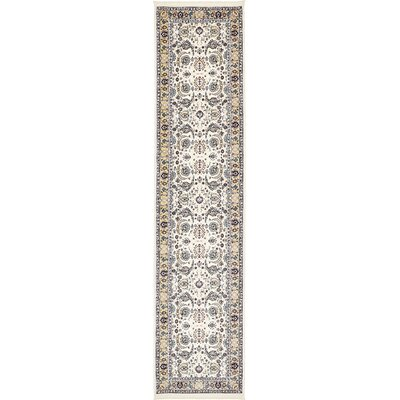 Jadyn Cream/Tan Area Rug Rug Size: Runner 3 x 13