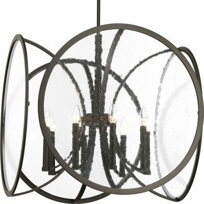 Mcdowell 8-Light Geometric pendant