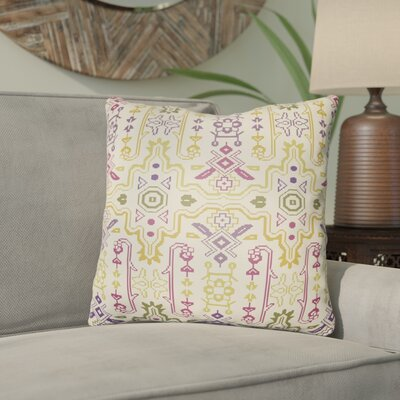 Libchava Square Throw Pillow Size: 22 H x 22 W x 5 D, Color: Yellow
