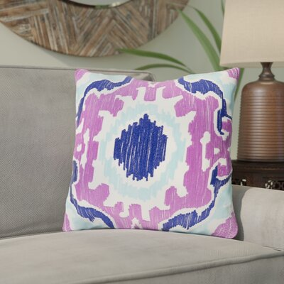 Ayaan 100% Cotton Throw Pillow Size: 18 H x 18 W x 3.5 D, Color: Bright Purple