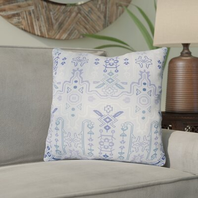 Libchava Square Throw Pillow Size: 22 H x 22 W x 5 D, Color: Blue