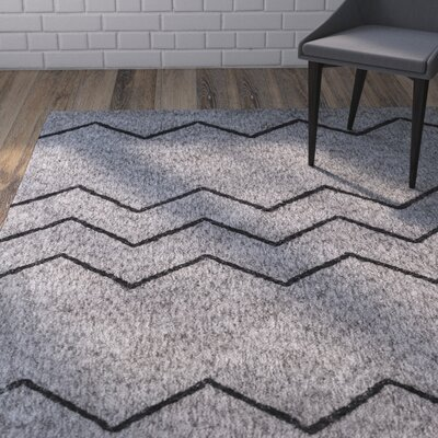 Heimbach Oyster Gray Area Rug Rug Size: Rectangle 5 x 75