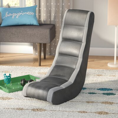 Rocker Gaming Chair Color: Black with Silver Stripe