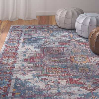 Dominick Transitional Oriental Cream Area Rug Rug Size: Rectangle 53 x 73