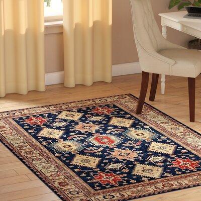 Segera Sapphire Indoor/Outdoor Area Rug Rug Size: 5 x 7