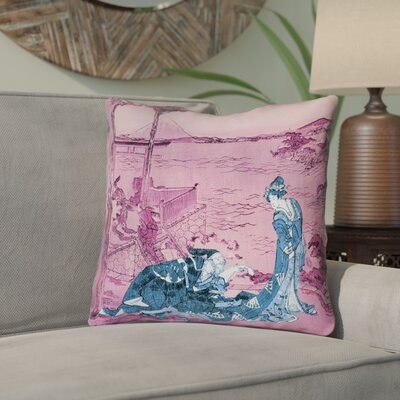 Enya Japanese Courtesan Throw Pillow Color: Blue/Pink, Size: 18 x 18
