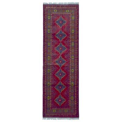 Esperanza Traditional Khal Mohammadi Afghan Hand-Woven Wool Runner Red Area Rug