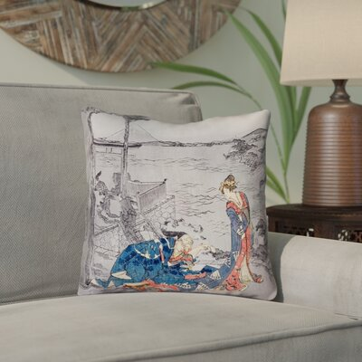 Enya Japanese Courtesan Double Sided Print Outdoor Throw Pillow Color: Blue, Size: 16 x 16