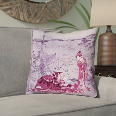 Enya Japanese Courtesan Square Double Sided Print Throw Pillow Color: Pink/Purple, Size: 14 x 14