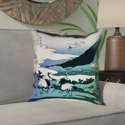 Montreal Japanese Cranes Square Double Sided Print Pillow Cover Size: 14 x 14 , Pillow Cover Color: Blue/Green
