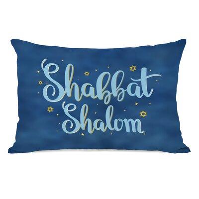 Shabbat Shalom Lumbar Pillow