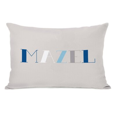 Mazel Lumbar Pillow