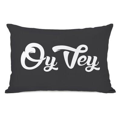 Oy Vey Lumbar Pillow
