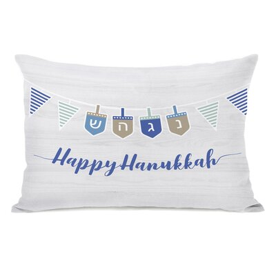 Happy Hanukkah Strand Lumbar Pillow