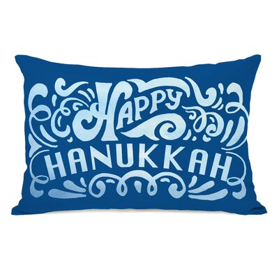 Happy Hanukkah Swirls Lumbar pillow