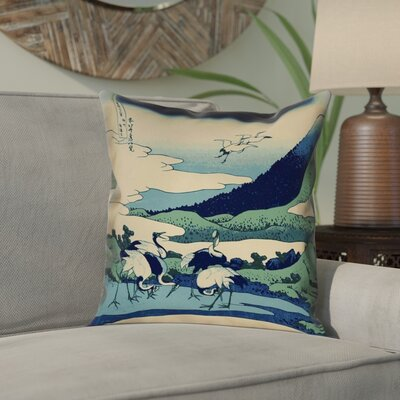 Montreal Japanese Cranes Suede Pillow Cover Size: 16 x 16 , Pillow Cover Color: Ivory/Blue