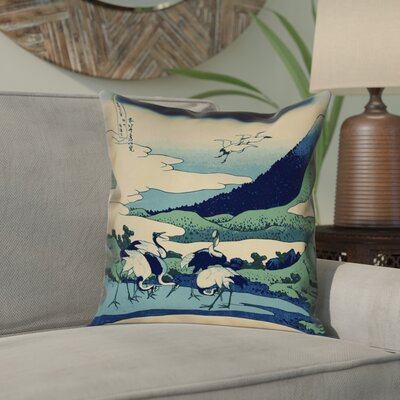 Montreal Japanese Cranes Square Double Sided Print Pillow Cover Size: 26 x 26 , Pillow Cover Color: Ivory/Blue
