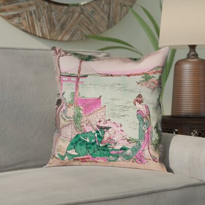 Enya Japanese Courtesan Square Cotton Pillow Cover Color: Green/Pink, Size: 18 x 18