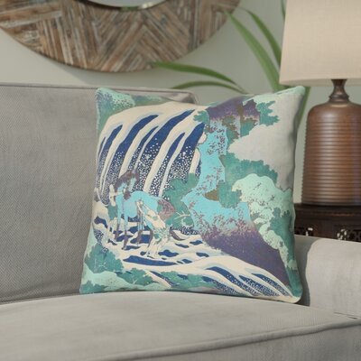 Channelle Horse and Waterfall Double Sided Print Throw Pillow Size: 18 x 18, Color: Teal