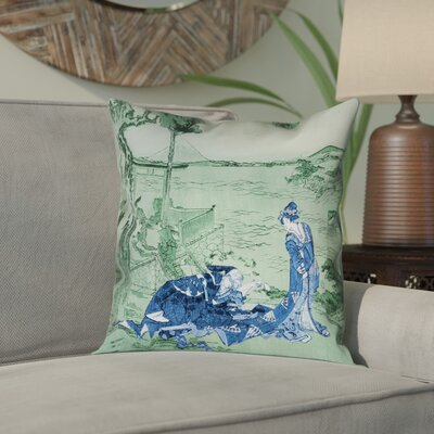 Enya Japanese Courtesan Square Cotton Pillow Cover Color: Blue/Green, Size: 16 x 16