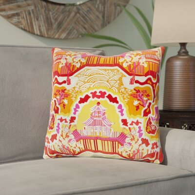 Maurice Silk Throw Pillow Size: 18 H x 18 W x 4 D, Color: Burnt Orange, Filler: Down