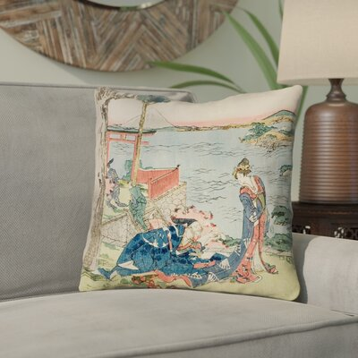 Enya Japanese Courtesan Double Sided Print Throw Pillow Size: 26 x 26