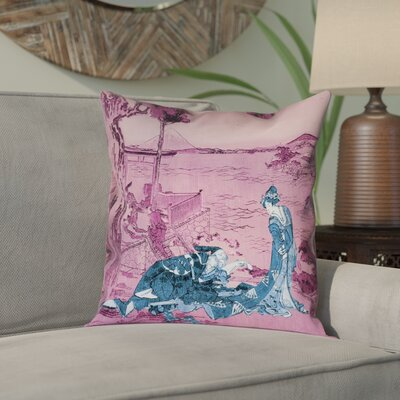 Enya Japanese Courtesan Square Cotton Pillow Cover Color: Blue/Pink, Size: 16 x 16