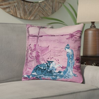 Enya Japanese Courtesan Throw Pillow  Color: Blue/Pink, Size: 16 x 16