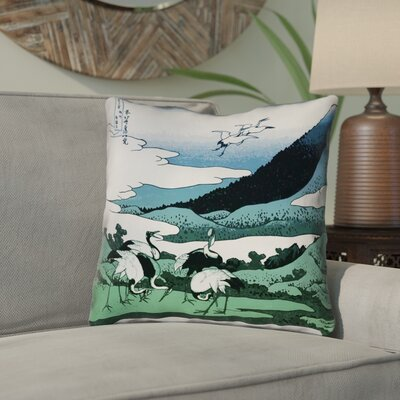 Montreal Japanese Cranes Linen Throw Pillow Size: 20 x 20 , Pillow Cover Color: Blue/Green
