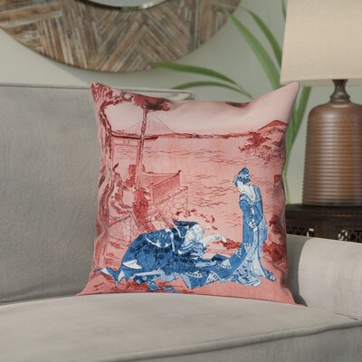 Enya Japanese Courtesan Square Cotton Pillow Cover Color: Blue/Red, Size: 18 x 18