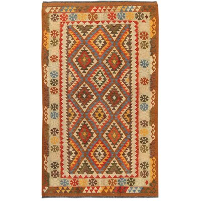 Kilim Hand-Woven Wool Brown Area Rug