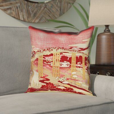 Enya Japanese Bridge 100% Cotton Twill Pillow Cover Color: Red/Orange, Size: 18 x 18