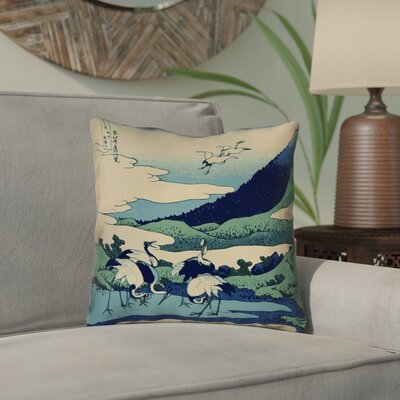 Montreal Japanese Cranes Square Indoor/Outdoor Throw Pillow Size: 18 x 18 , Pillow Cover Color: Ivory/Blue