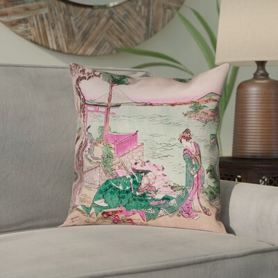 Enya 14 Japanese Courtesan Pillow Cover Color: Green/Pink, Size: 14 x 14