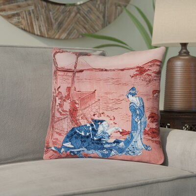 Enya Japanese Double Sided Print Courtesan Throw Pillow with Insert Color: Blue/Red, Size: 14 x 14