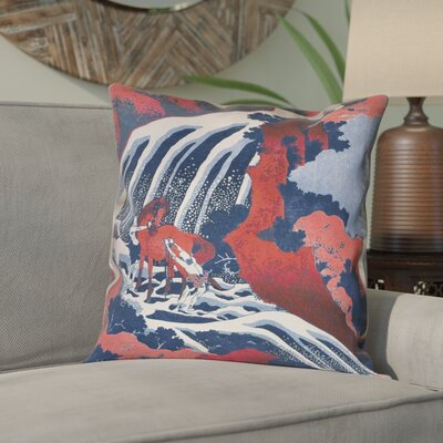 Channelle Horse and Waterfall Pillow Cover Size: 16 x 16, Color: Red/Blue