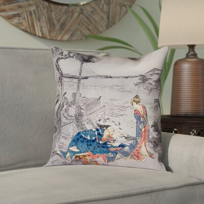 Enya Japanese Courtesan Square Cotton Pillow Cover Color: Blue, Size: 14 x 14