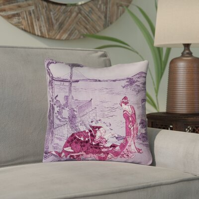 Enya Japanese Courtesan Outdoor Throw Pillow Color: Pink/Purple, Size: 18 x 18