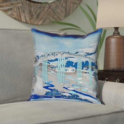 Enya Japanese Bridge 100% Cotton Twill Pillow Cover Color: Blue, Size: 14 x 14