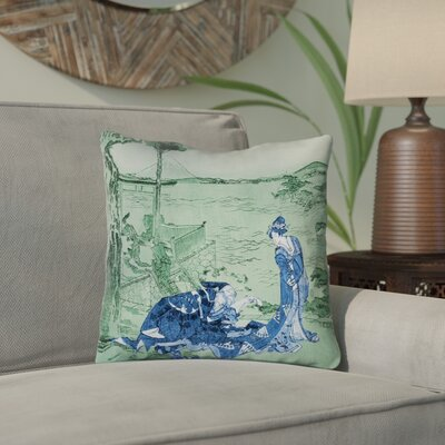 Enya Japanese Courtesan Double Sided Print Outdoor Throw Pillow Color: Blue/Green, Size: 18 x 18