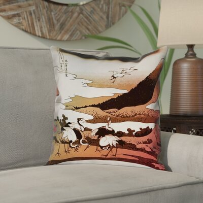 Montreal Japanese Cranes Pillow Cover Size: 18 x 18 , Pillow Cover Color: Red
