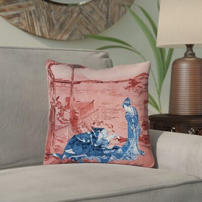Enya Japanese Courtesan Outdoor Throw Pillow Color: Blue/Red, Size: 16 x 16