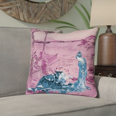 Enya Japanese Courtesan Down Alternative Throw Pillow Color: Blue/Pink, Size: 18 x 18