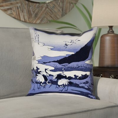 Montreal Japanese Cranes Linen Pillow Cover Size: 26 x 26 , Pillow Cover Color: Blue