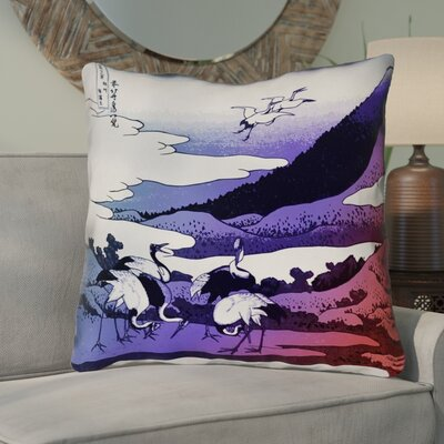 Montreal Japanese Cranes Suede Throw Pillow Size: 16 x 16 , Pillow Cover Color: Blue/Red