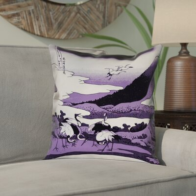 Montreal Japanese Cranes 100% Cotton Pillow Cover Size: 16 x 16 , Pillow Cover Color: Purple