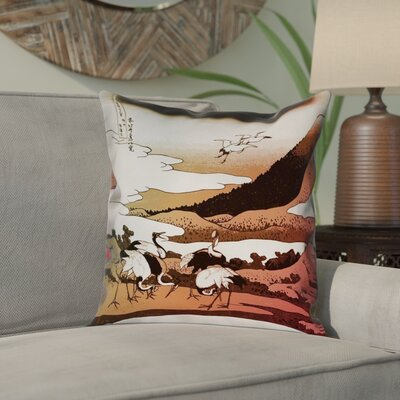 Montreal Japanese Cranes Suede Pillow Cover Size: 16 x 16 , Pillow Cover Color: Red