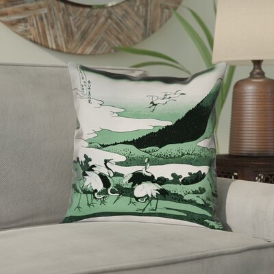 Montreal Japanese Cranes 100% Cotton Pillow Cover Size: 16 x 16 , Pillow Cover Color: Green